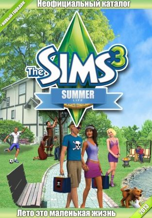 The Sims 3. Summer Life