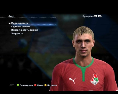 первый скриншот из Pro Evolution Soccer 2013: Pro World Patch