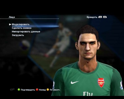 второй скриншот из Pro Evolution Soccer 2013: Pro World Patch
