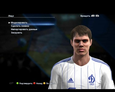 третий скриншот из Pro Evolution Soccer 2013: Pro World Patch