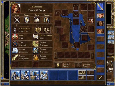 четвертый скриншот из Heroes of Might and Magic III: Armageddon's Blade