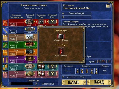 третий скриншот из Heroes of Might and Magic III: Armageddon's Blade