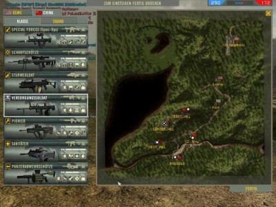 второй скриншот из Battlefield 2: Singleplayer Maps