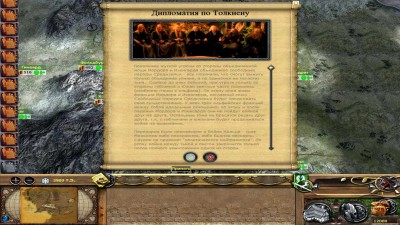третий скриншот из Medieval 2: Total War Kingdoms + Massive Overhaul Submod