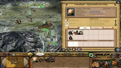 четвертый скриншот из Medieval 2: Total War Kingdoms + Massive Overhaul Submod