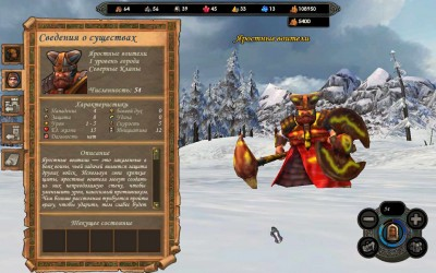 четвертый скриншот из Heroes of Might and Magic V: Another World v0.5