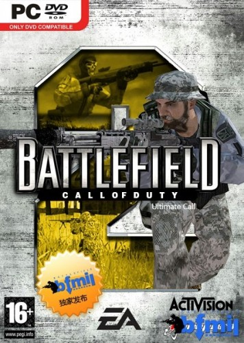 Battlefield 2 Cod Ultimate