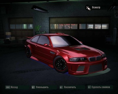 четвертый скриншот из Need For Speed Carbon Graphic Mod HD 2003 BMW M3