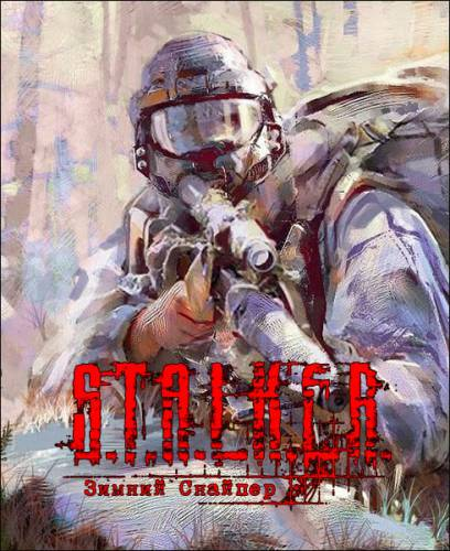 S.T.A.L.K.E.R.: Call Of Pripyat - Зимний Снайпер