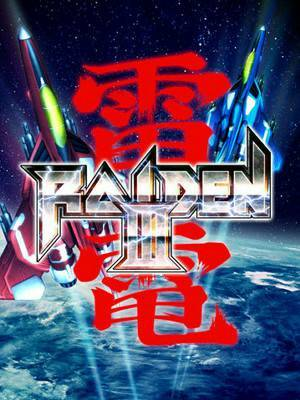 Raiden III Digital Edition