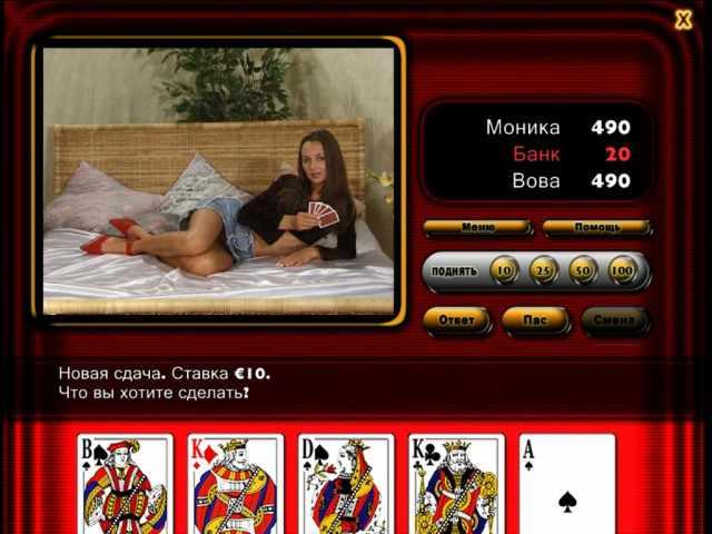Bimbo holdem poker