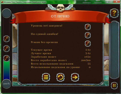 четвертый скриншот из Pirate Mosaic Puzzle: Caribbean Treasures