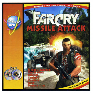 Обложка FarCry: Missile Attack