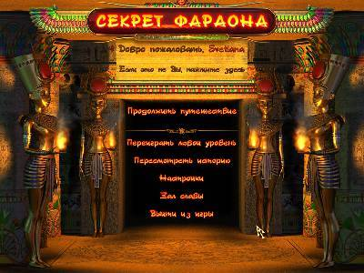 Pharaohs secret Rus