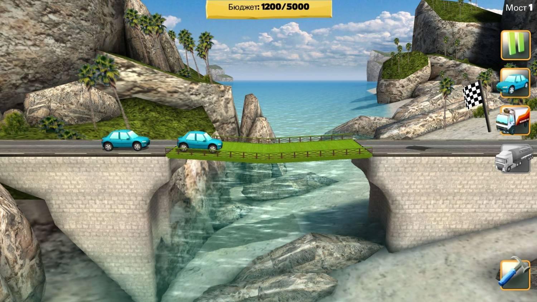Скачать Игру На Андроид Bridge Constructor 1