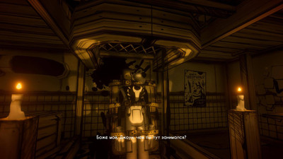 первый скриншот из Bendy and the Ink Machine: Complete Edition Chapters 1–5 (Moving Pictures, The Old Song, Rise and Fall, Colossal Wonders, The Last Reel)