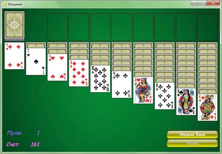 Карточная игра дурак играть бесплатно