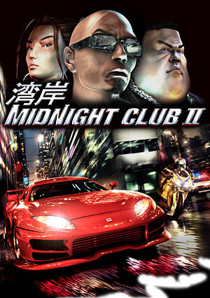 Обложка Midnight Club II