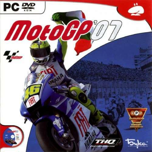 Motogp 2007 скачать торрент