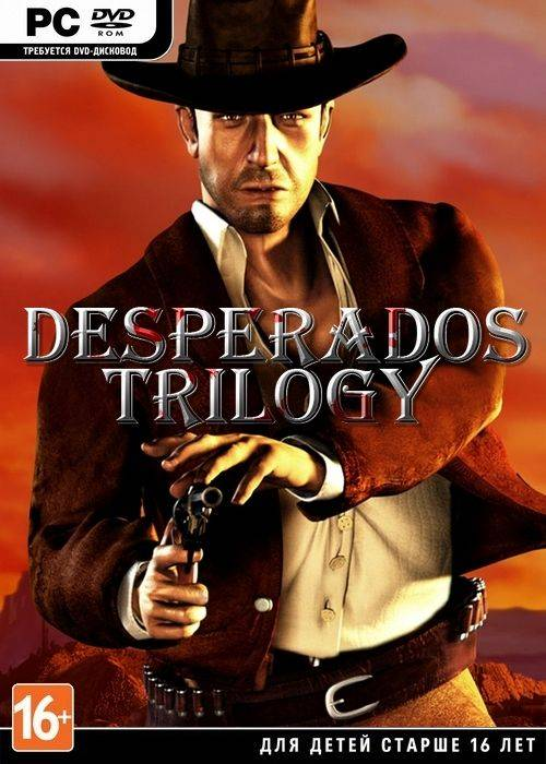 Desperados: Trilogy