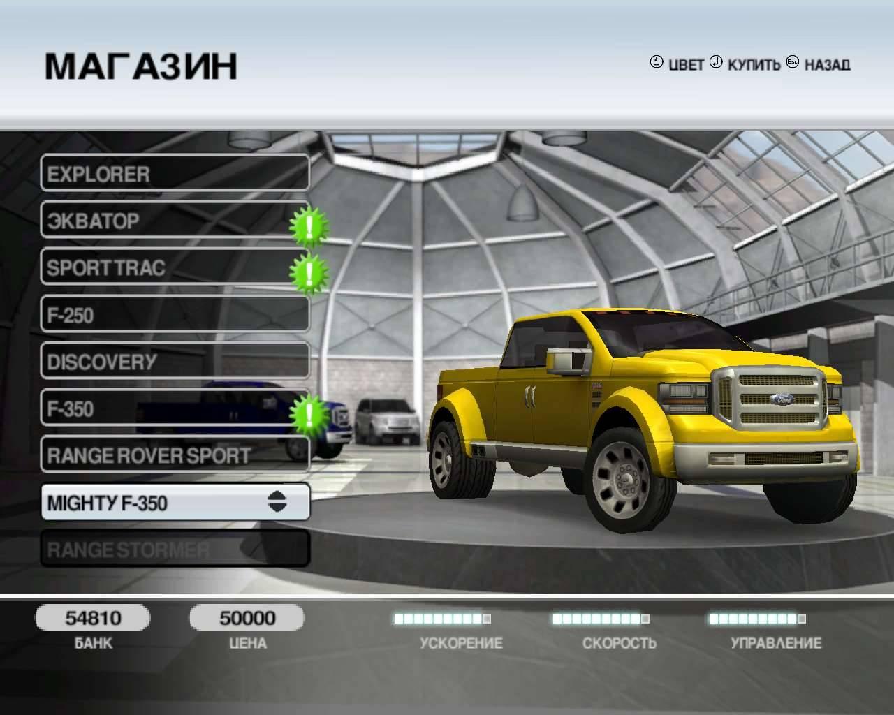 Скачать игру ford racing: off road / форд драйв: off road для pc.