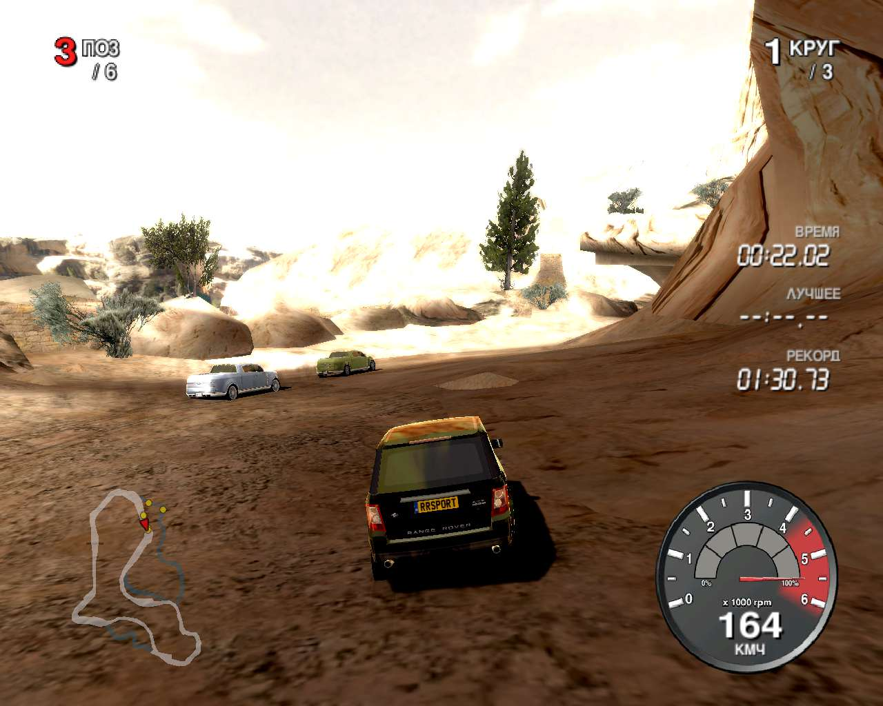 Download ford racing off road full pc game.