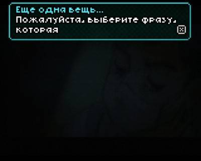 второй скриншот из Lone Survivor: The Director's Cut