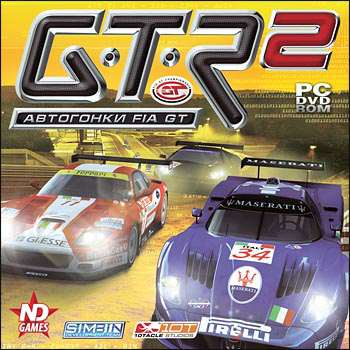 GTR 2: FIA GT Racing Game / GTR 2: Автогонки FIA GT