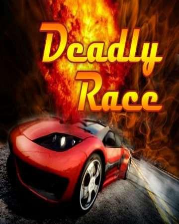Скачать игру Deadly race \ Смертельная гонка для PC через