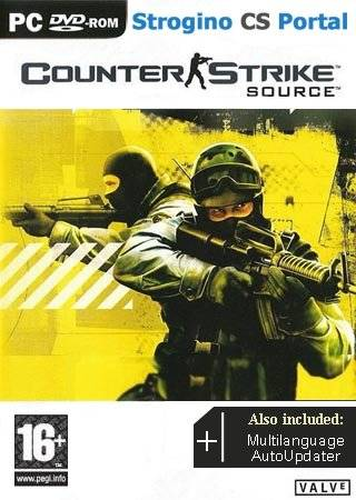 Counter-Strike Source: Extreme MapPack