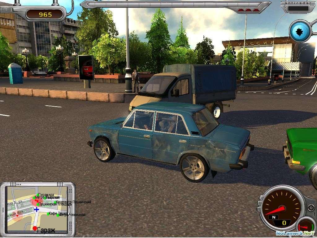 Скачать игру симулятор водилы