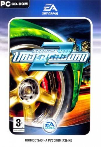 Обложка Need for Speed: Underground 2