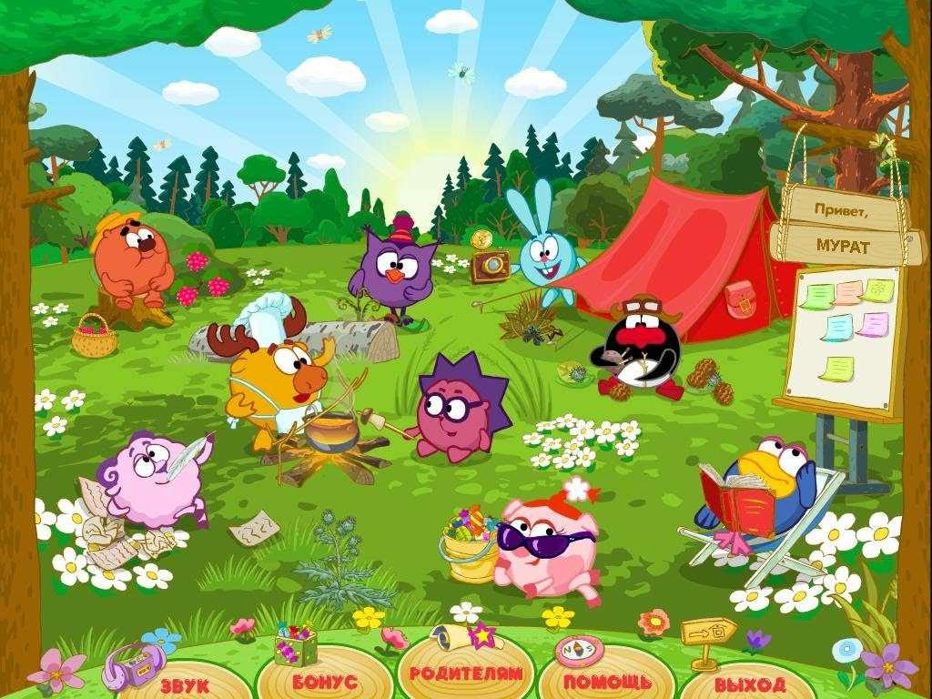 скачать игру смешарики идут в школу - фото 3