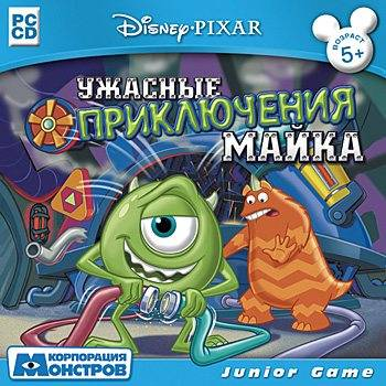 Monsters Inc.: Mikes Monstrous Adventure