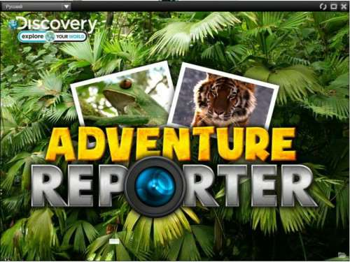 Adventure Reporter Jungle / Джунгли