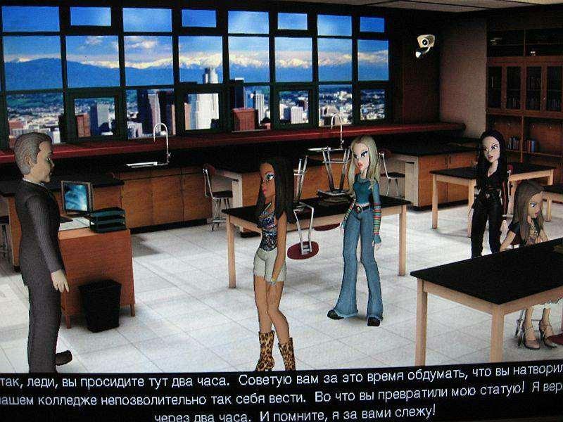 игра братц реальные девчонки скачать бесплатно на компьютер - фото 3