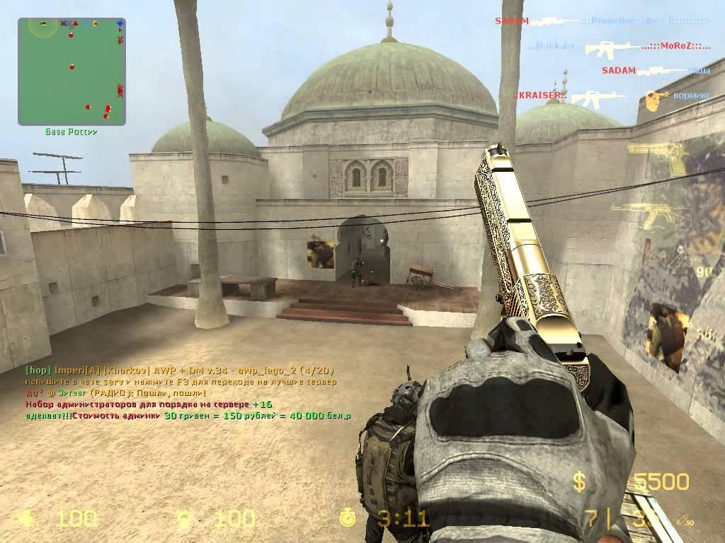 скачать игру контр страйк Modern Warfare 3 - фото 9