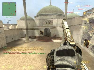 первый скриншот из Counter Strike: Source - Modern Warfare 3
