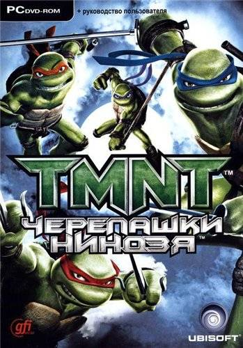 Обложка Teenage Mutant Ninja Turtles: The Video Game