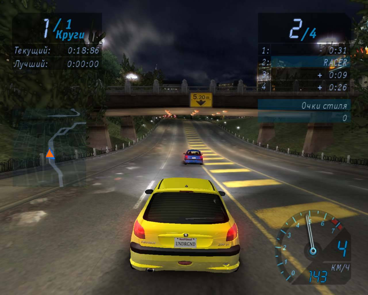 need for speed exe file download