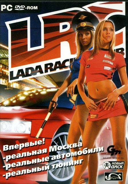 Обложка Lada Racing Club