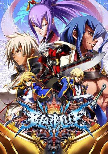 BlazBlue: Chrono Phantasma Extend