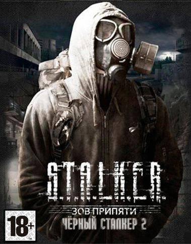 Скачать игру s. T. A. L. K. E. R. Зов припяти: чёрный сталкер для pc.