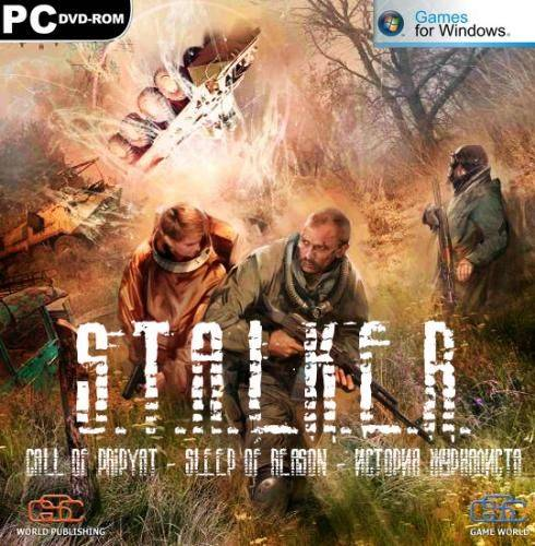 S.T.A.L.K.E.R.: Sleep Of Reason - История Журналиста