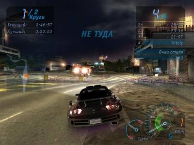 третий скриншот из Need for Speed: Underground - HD Textures