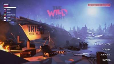 Скачать игру the wild eight через торрент на русском
