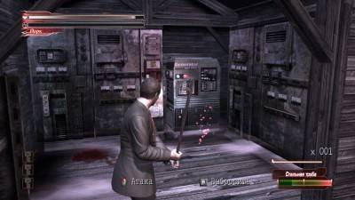 третий скриншот из Deadly Premonition: The Director's Cut