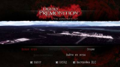 первый скриншот из Deadly Premonition: The Director's Cut