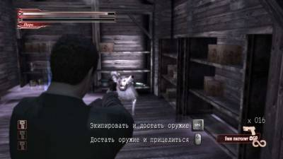 второй скриншот из Deadly Premonition: The Director's Cut