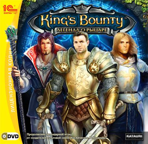 King's Bounty. Легенда о рыцаре / King's Bounty: The Legend